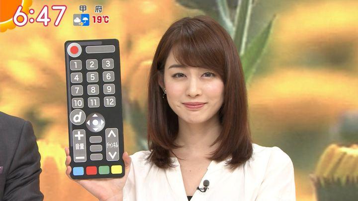 2018年05月23日新井恵理那の画像17枚目