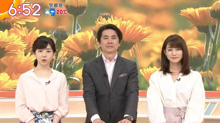 2018年05月23日新井恵理那の画像18枚目
