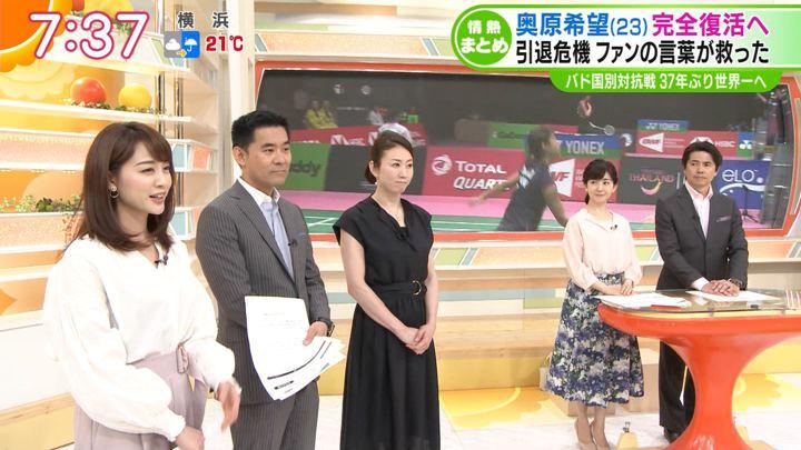 2018年05月23日新井恵理那の画像19枚目