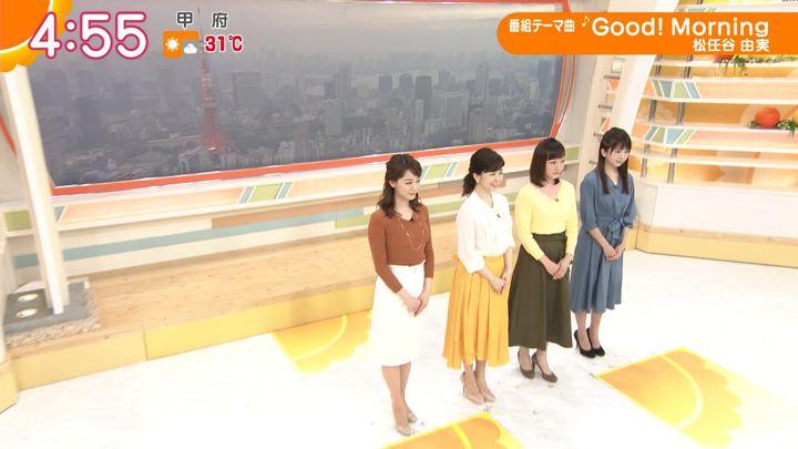 2018年05月24日新井恵理那の画像02枚目