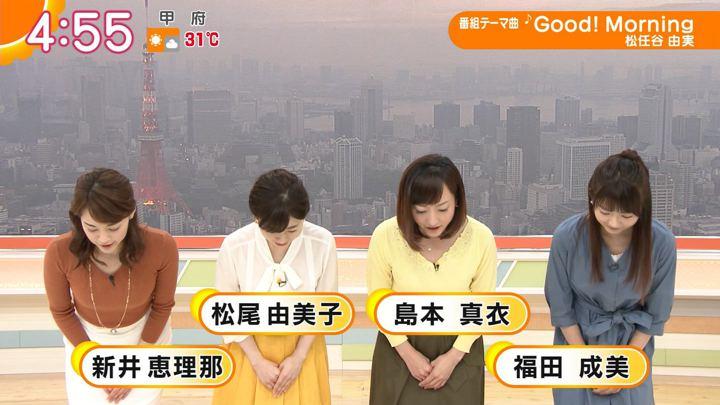 2018年05月24日新井恵理那の画像04枚目