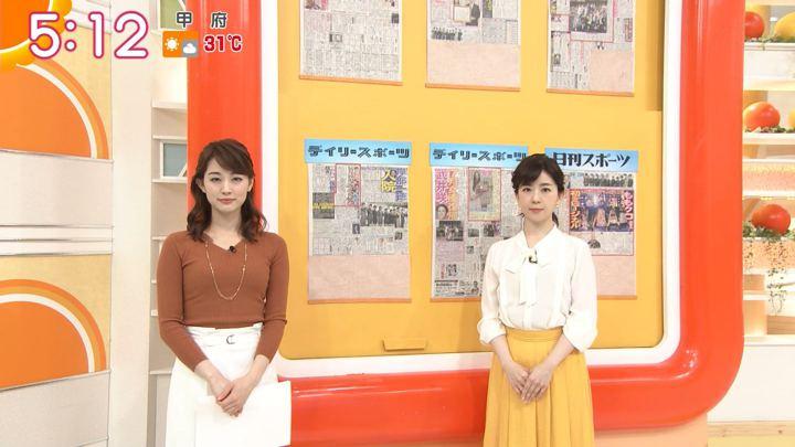 2018年05月24日新井恵理那の画像05枚目