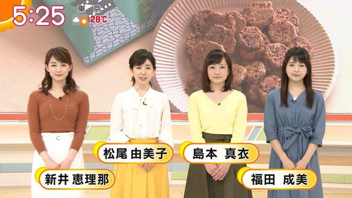 2018年05月24日新井恵理那の画像13枚目