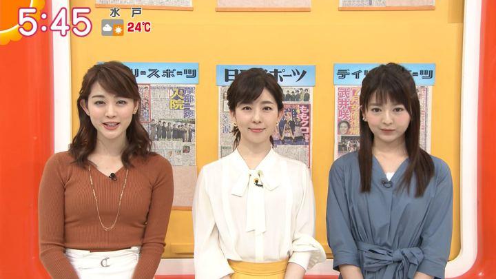 2018年05月24日新井恵理那の画像14枚目