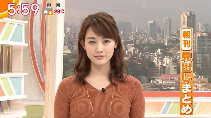 2018年05月24日新井恵理那の画像16枚目