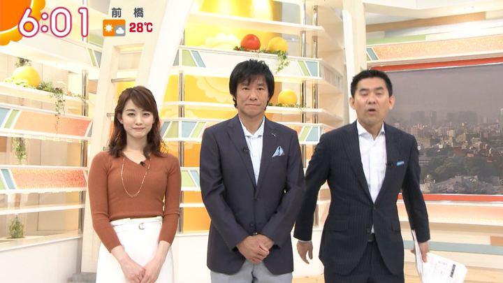 2018年05月24日新井恵理那の画像17枚目