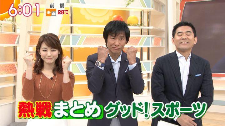 2018年05月24日新井恵理那の画像18枚目