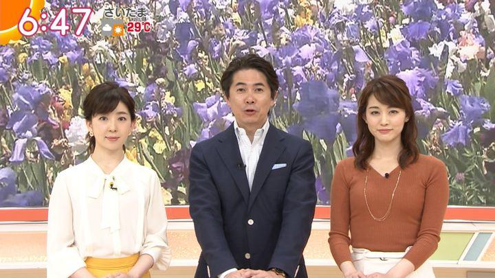 2018年05月24日新井恵理那の画像20枚目