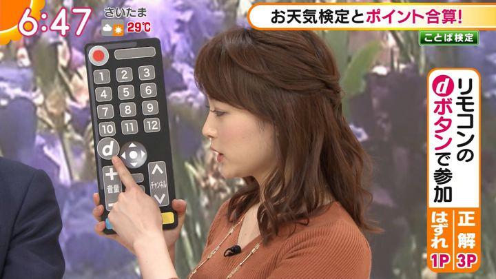 2018年05月24日新井恵理那の画像22枚目