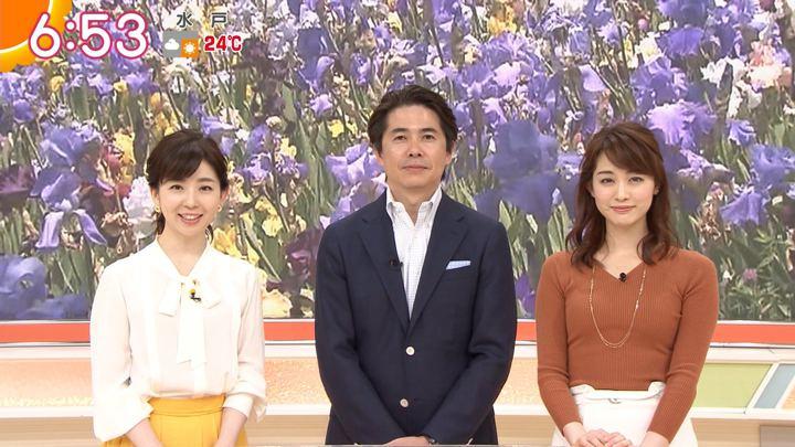 2018年05月24日新井恵理那の画像25枚目
