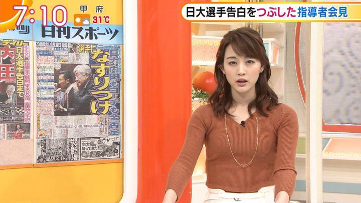 2018年05月24日新井恵理那の画像28枚目