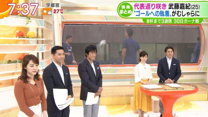 2018年05月24日新井恵理那の画像29枚目