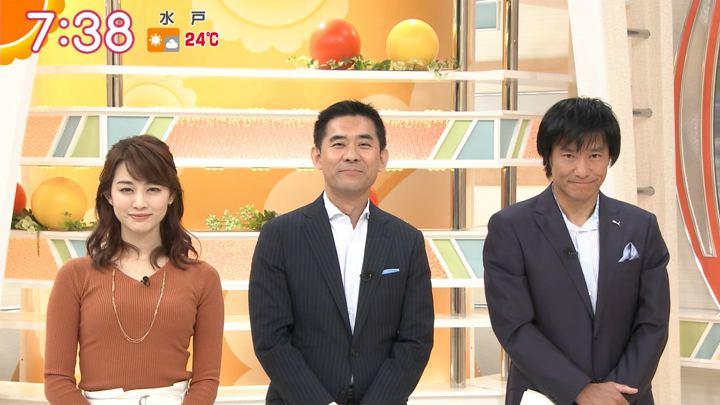 2018年05月24日新井恵理那の画像32枚目