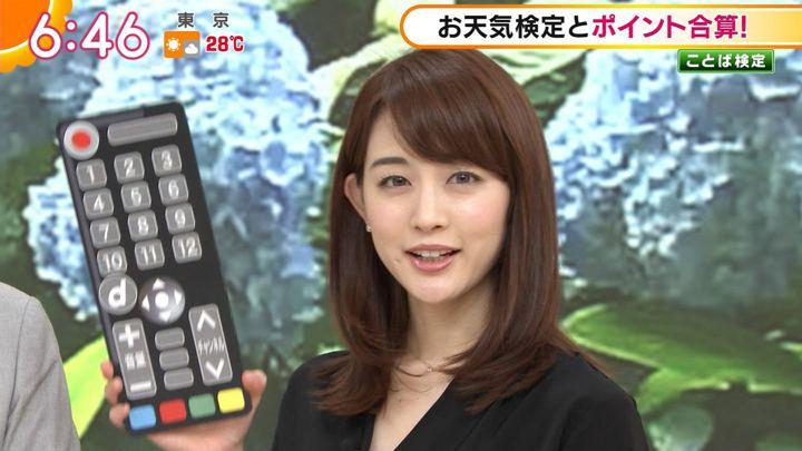 2018年05月25日新井恵理那の画像17枚目