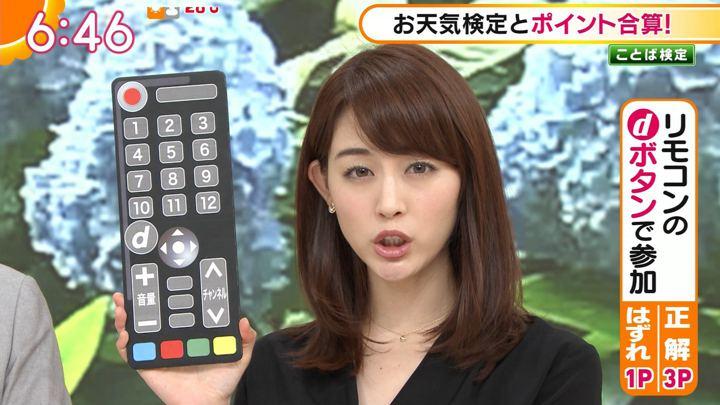 2018年05月25日新井恵理那の画像18枚目