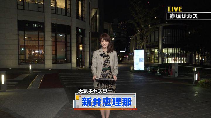 2018年05月26日新井恵理那の画像01枚目