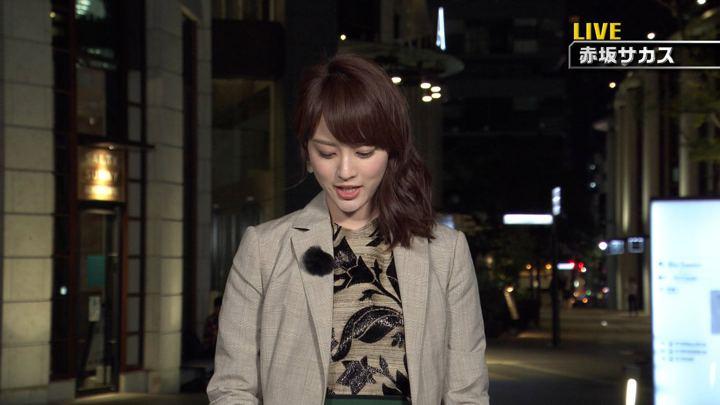 2018年05月26日新井恵理那の画像03枚目
