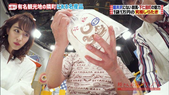 2018年05月27日新井恵理那の画像05枚目