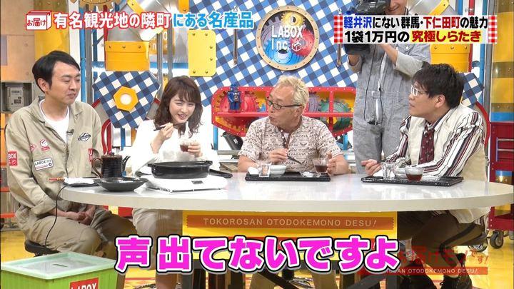 2018年05月27日新井恵理那の画像06枚目