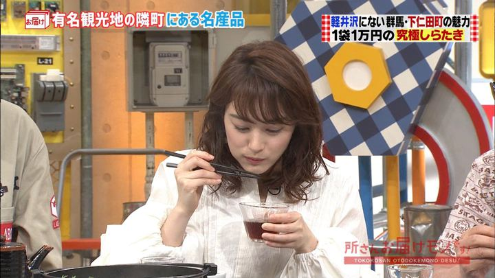 2018年05月27日新井恵理那の画像09枚目