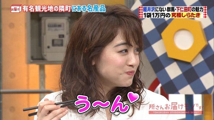 2018年05月27日新井恵理那の画像11枚目