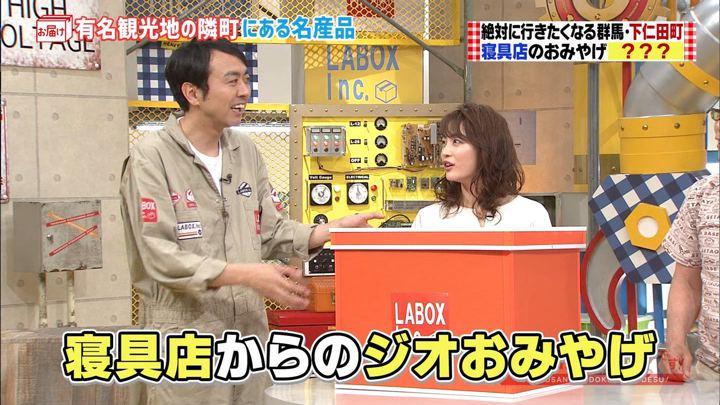 2018年05月27日新井恵理那の画像15枚目