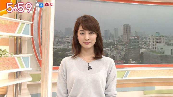 2018年05月28日新井恵理那の画像14枚目