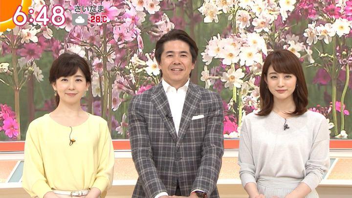 2018年05月28日新井恵理那の画像21枚目