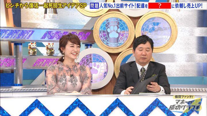 2018年05月28日新井恵理那の画像42枚目