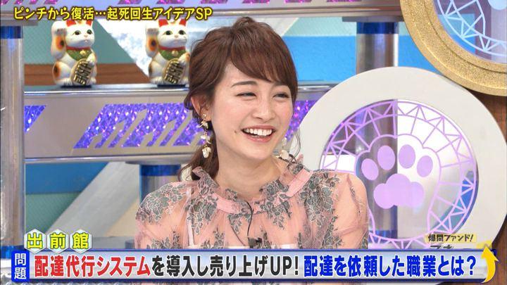 2018年05月28日新井恵理那の画像44枚目