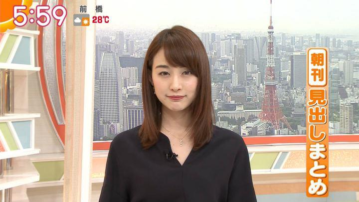 2018年05月29日新井恵理那の画像17枚目