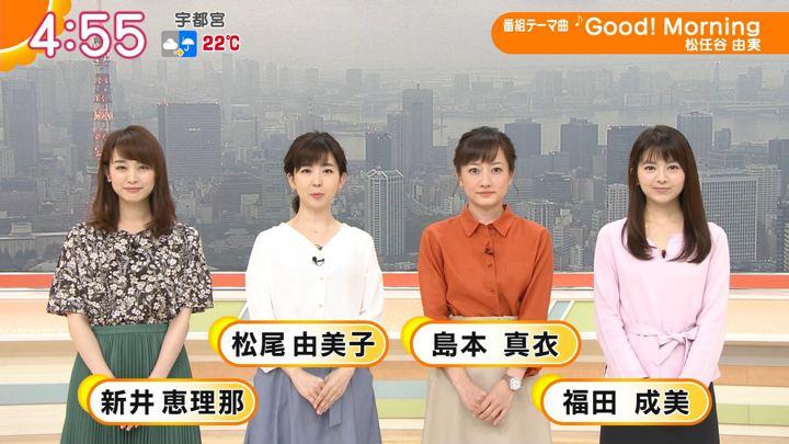 2018年05月30日新井恵理那の画像02枚目
