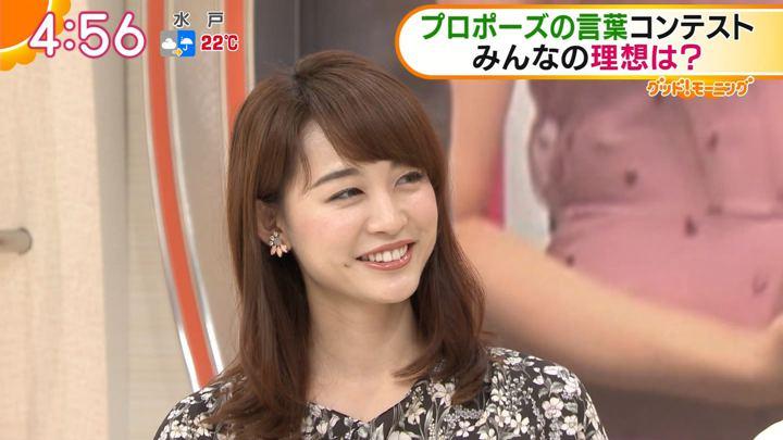 2018年05月30日新井恵理那の画像04枚目