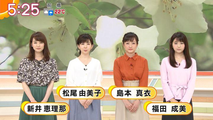 2018年05月30日新井恵理那の画像12枚目