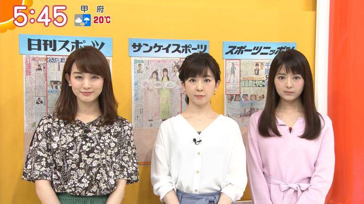 2018年05月30日新井恵理那の画像13枚目