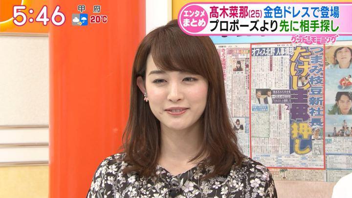 2018年05月30日新井恵理那の画像15枚目