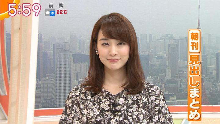 2018年05月30日新井恵理那の画像19枚目