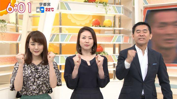 2018年05月30日新井恵理那の画像21枚目