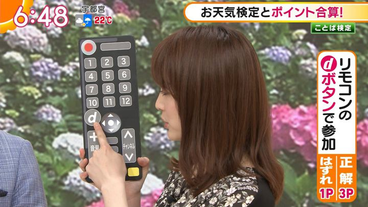 2018年05月30日新井恵理那の画像25枚目