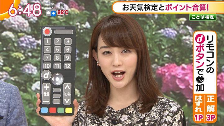 2018年05月30日新井恵理那の画像26枚目