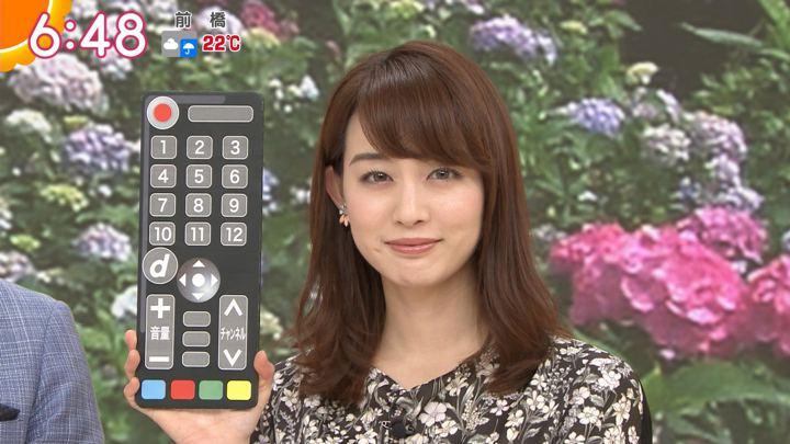 2018年05月30日新井恵理那の画像27枚目