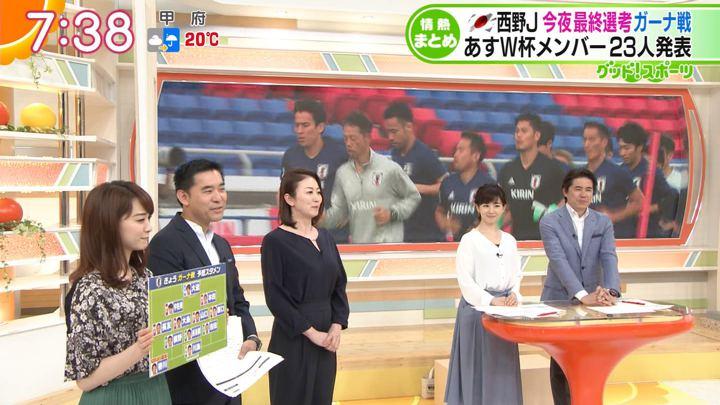 2018年05月30日新井恵理那の画像28枚目