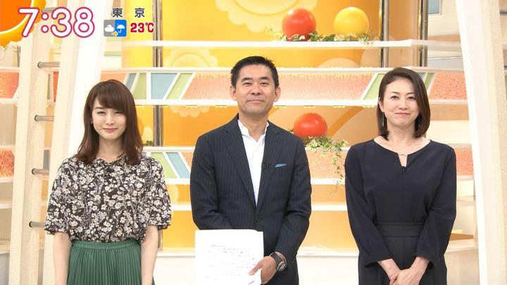 2018年05月30日新井恵理那の画像29枚目