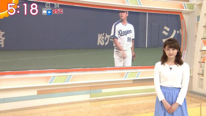 2018年05月31日新井恵理那の画像05枚目