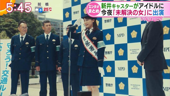 2018年05月31日新井恵理那の画像09枚目