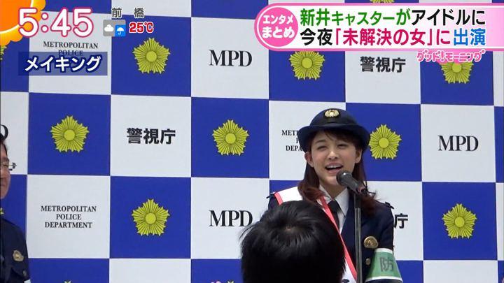 2018年05月31日新井恵理那の画像10枚目