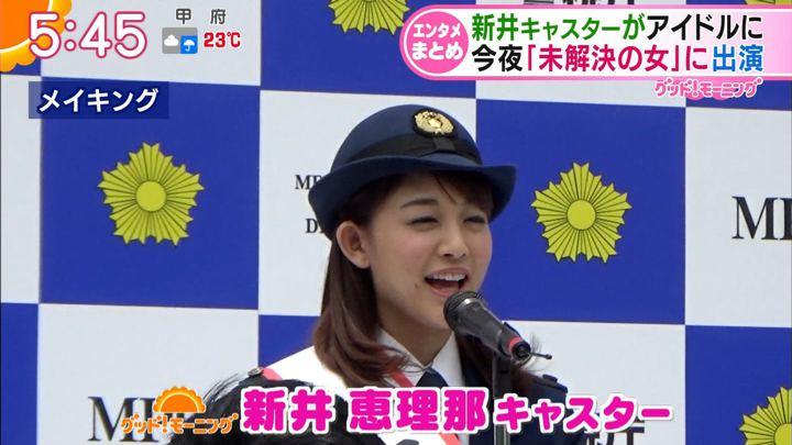 2018年05月31日新井恵理那の画像11枚目
