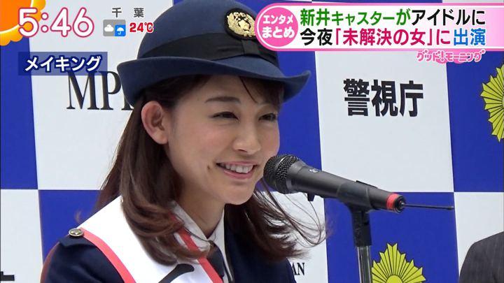 2018年05月31日新井恵理那の画像13枚目