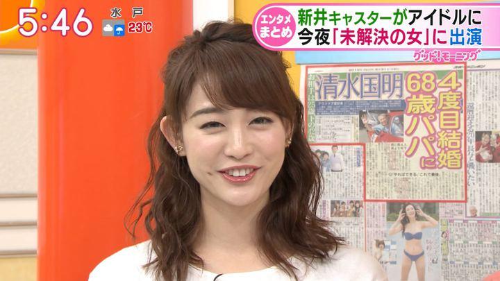 2018年05月31日新井恵理那の画像18枚目