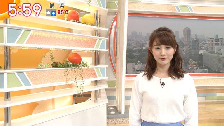 2018年05月31日新井恵理那の画像21枚目